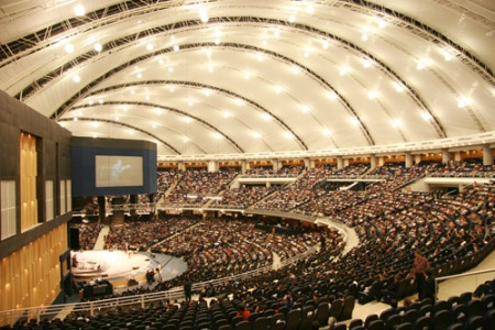 Biserica Korea Foto actualidadcr